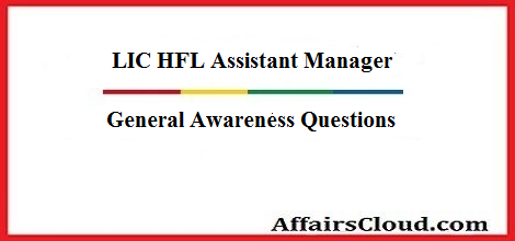 lic-hfl-am-exam-ga-questions