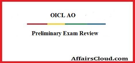 oicl-ao-review