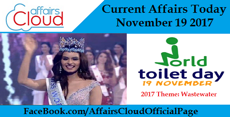 Current Affairs Today November 19 2017