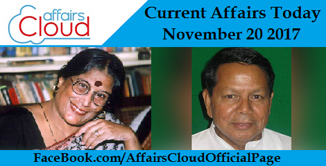 Current Affairs Today November 20 2017