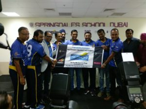 Dhoni inaugurates his first global cricket academy in UAE