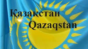 Kazakhstan to change its name by 2025