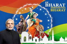 Madhya Pradesh launches Ek Bharat-Shreshtha Bharat Yojana