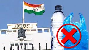 Maharashtra bans Plastic Bottles at Government Offices, Hotels
