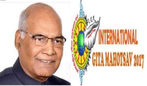 President of India inaugurates International Gita Mahotsava-2017 in Haryana
