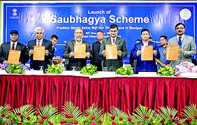 SAUBHAGYA Scheme launched in Manipur