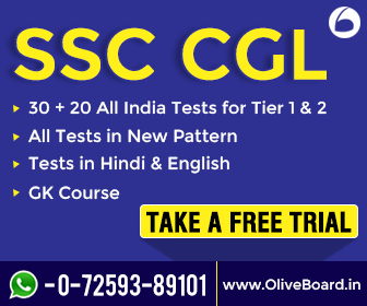 SSC-CGL