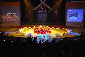 Sangai Festival 2017 held in Manipur