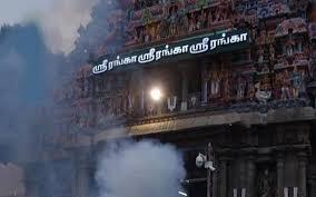 Srirangam temple wins UNESCO award
