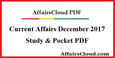 CA December 2017 PDF