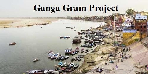 Ganga Gram