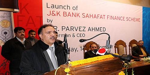 Sahafat Finance Scheme
