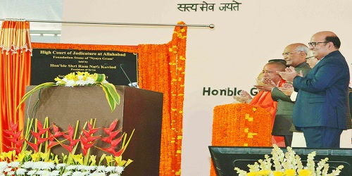 President lays Foundation Stone of NYAYA GRAM Project of High Court of Allahabad