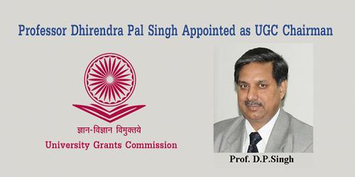 UGC Chairman