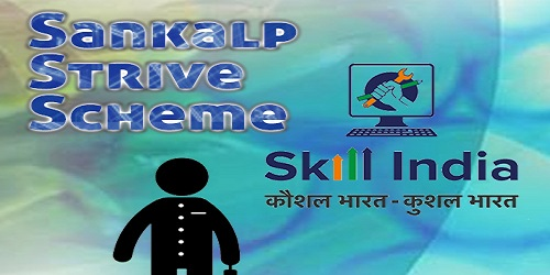 Skills Acquisition and Knowledge Awareness for Livelihood Promotion (SANKALP) Project.