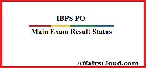 ibps-po-mains-result