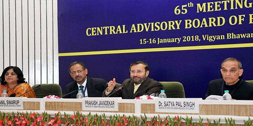 65th meeting of Central Advisory Board of Education (CABE) held in New Delhi
