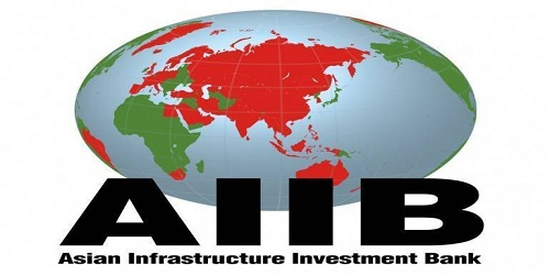 AIIB plans to issue first US dollar bonds in June 2018