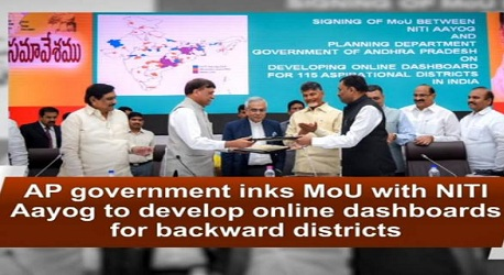 AP government, NITI Aayog sign MoU to develop an online dashboard