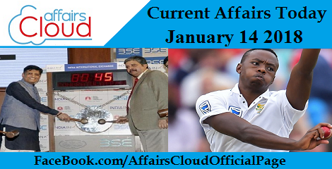 Current Affairs Today - January 14 2018