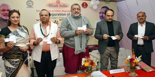 First ever 'Khaadi Haat' inaugurated in Delhi