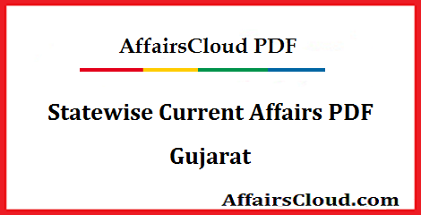 Gujarat Current Affairs PDF - June 2019 Updated