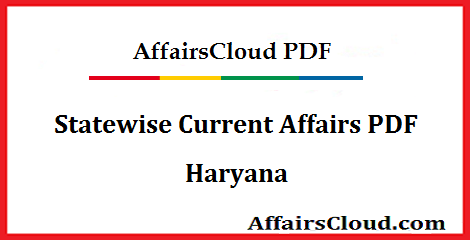 Haryana Current Affairs PDF -July 2019 Updated