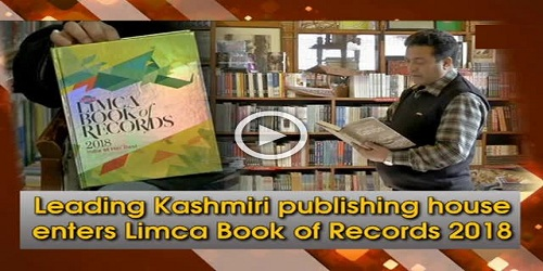 Kashmiri publishing house enters Limca Book of Records