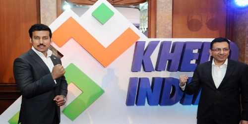 Khelo India anthem launched by sports minister Rajyavardhan Rathore