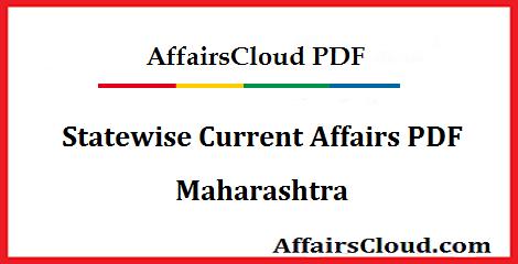 Maharashtra Current Affairs PDF - July 2019 Updated