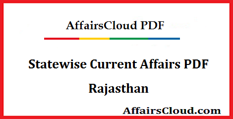 Rajasthan Current Affairs PDF - July 2019 Updated