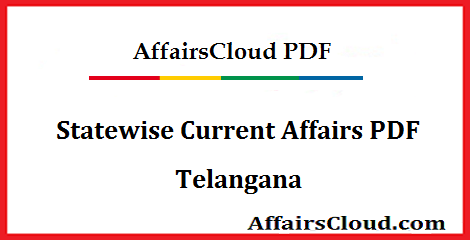 Telangana Current Affairs PDF - July 2019 Updated