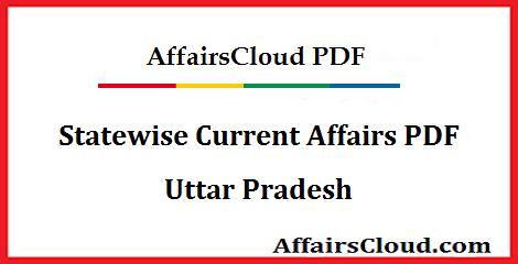 Uttar Pradesh 2018