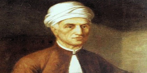 International Conference on 'Demetrios Galanos and His Legacy' begins in New Delhi