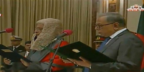 Justice Syed Mahmud Hossain appointed new chief justice of Bangladesh