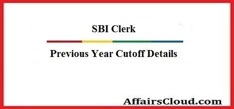 sbi-clerk