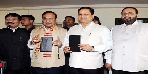 Assam Finance Minister Himanta Biswa Sarma presents State's First E-Budget