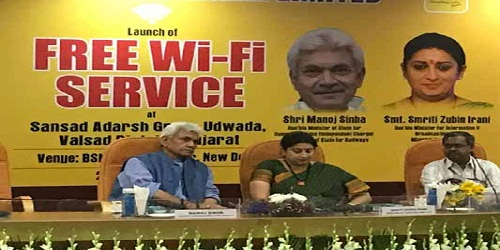 Government launches free wi-fi service for Udwada in Valsad district of Gujarat