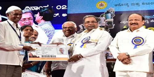 Karnataka unveils healthcare schemeArogya Karnataka