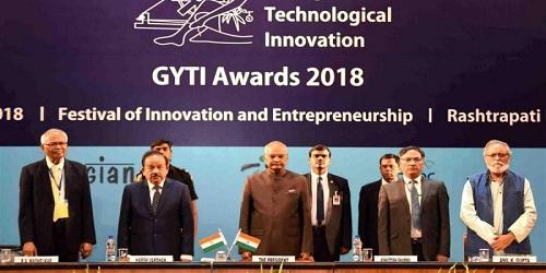 President Ram Nath Kovind inaugurated the Festival of Innovation and Entrepreneurship (FINE) in New Delhi