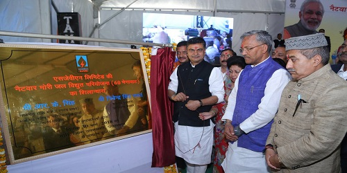 RK Singh lays foundation stone of Naitwar Mori Hydro Electric Project in Uttarakhand