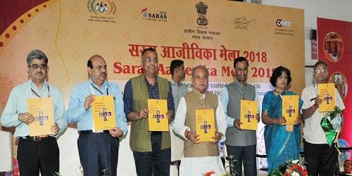 SARAS Aajeevika Mela 2018 held in New Delhi