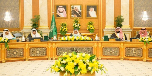 Saudi Arabia cabinet approves nuclear power program national policy