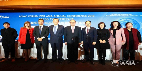2018 Boao Forum for Asia (BFA) held from April 8-11
