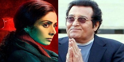 65th National Film Awards announced, Late Vinod Khanna honoured with Dada Saheb Phalke Award