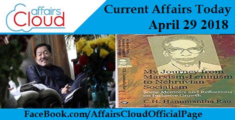 Current Affairs April 29 2018