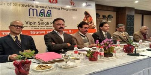 MAA programme launched by Himachal Pradesh Health Minister Vipin Parmar