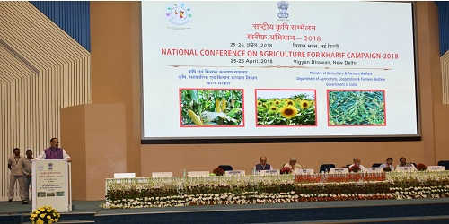 Radha Mohan Singh's addresses the National Kharif Conference 2018 in New Delhi