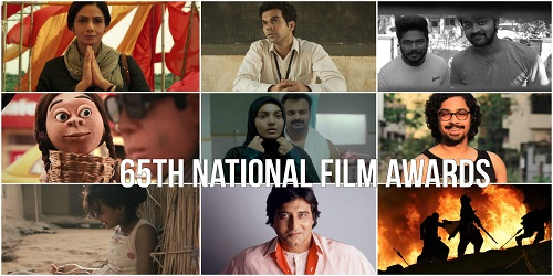 65th National Film Awards