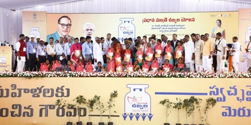 Pradhan Mantri Ujwala Yojana Launched in Telangana